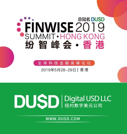 New York Digital USD Stablecoin DUSD Exclusively Named FINWISE Summit Hong Kong Station 1
