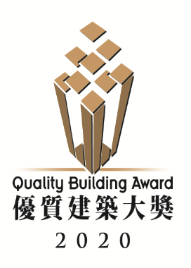 Quality Building Award 2020