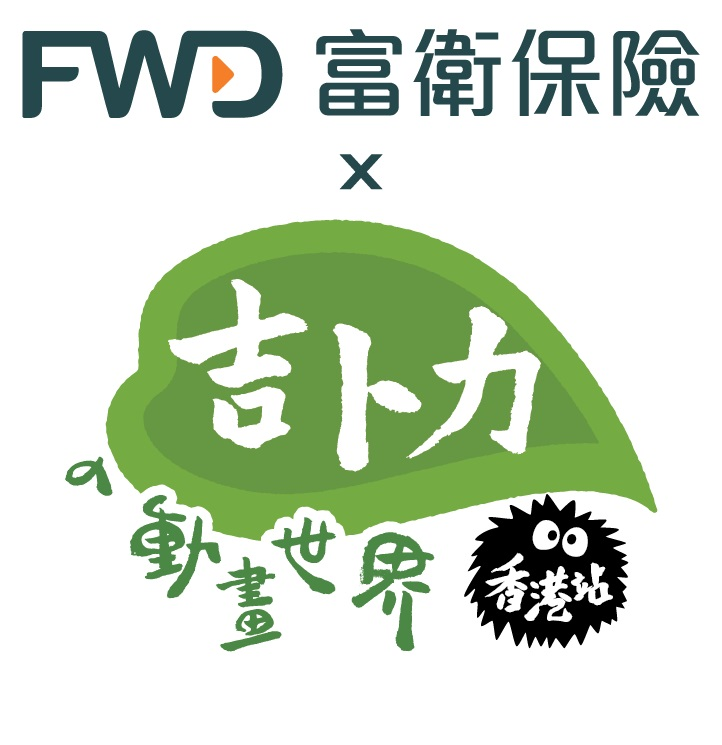 FWD Hong Kong & Macau
