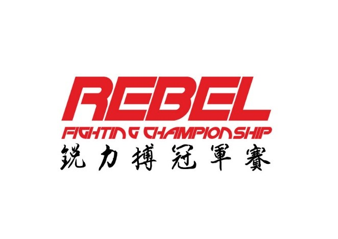 REBEL Fighting Championship