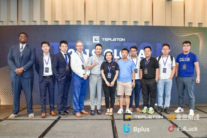 2019 Global FinBlockchain Forum Successfully Completed