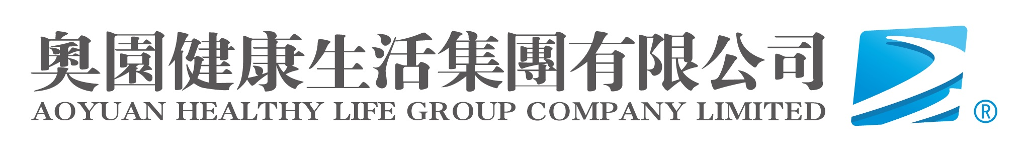 Aoyuan Healthy Life Group Company Limited
