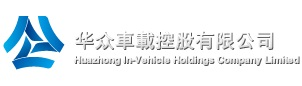 Huazhong In-Vehicle Holdings Company Limited