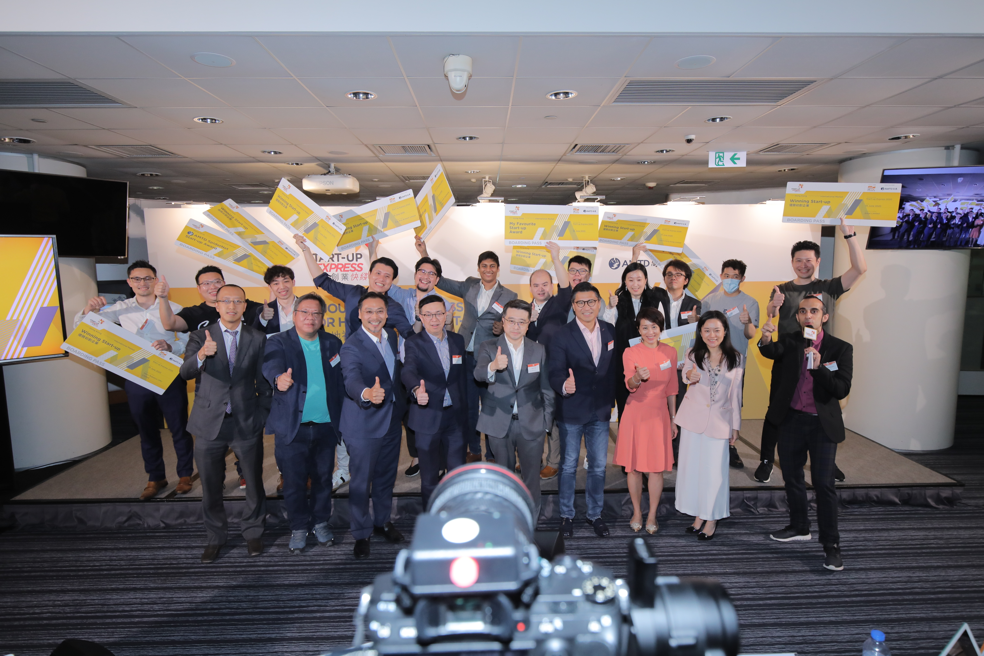 HKTDCs Start-up Express Pitching Contest Showcases Innovative Solutions