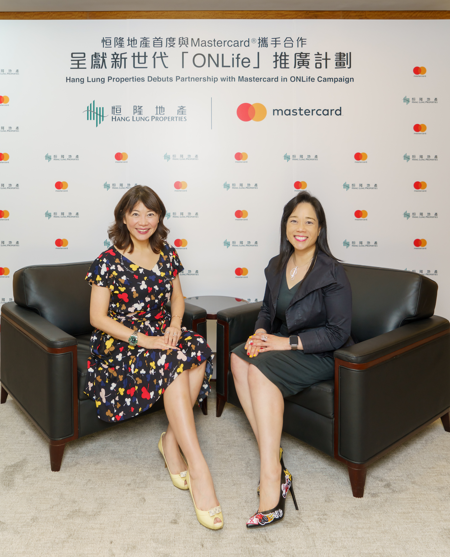Hang Lung Properties Debuts Partnership with Mastercard in ONLife Campaign