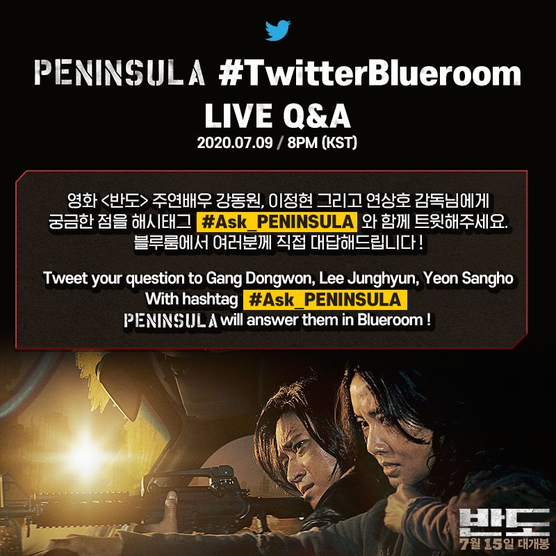 PENINSULA will have a TwitterBlueroom LIVE QA session to interact with global fans on July 9 KST ahead of its premiere