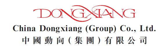 China Dongxiang Announces Operational Results for FY2020/21 Q1