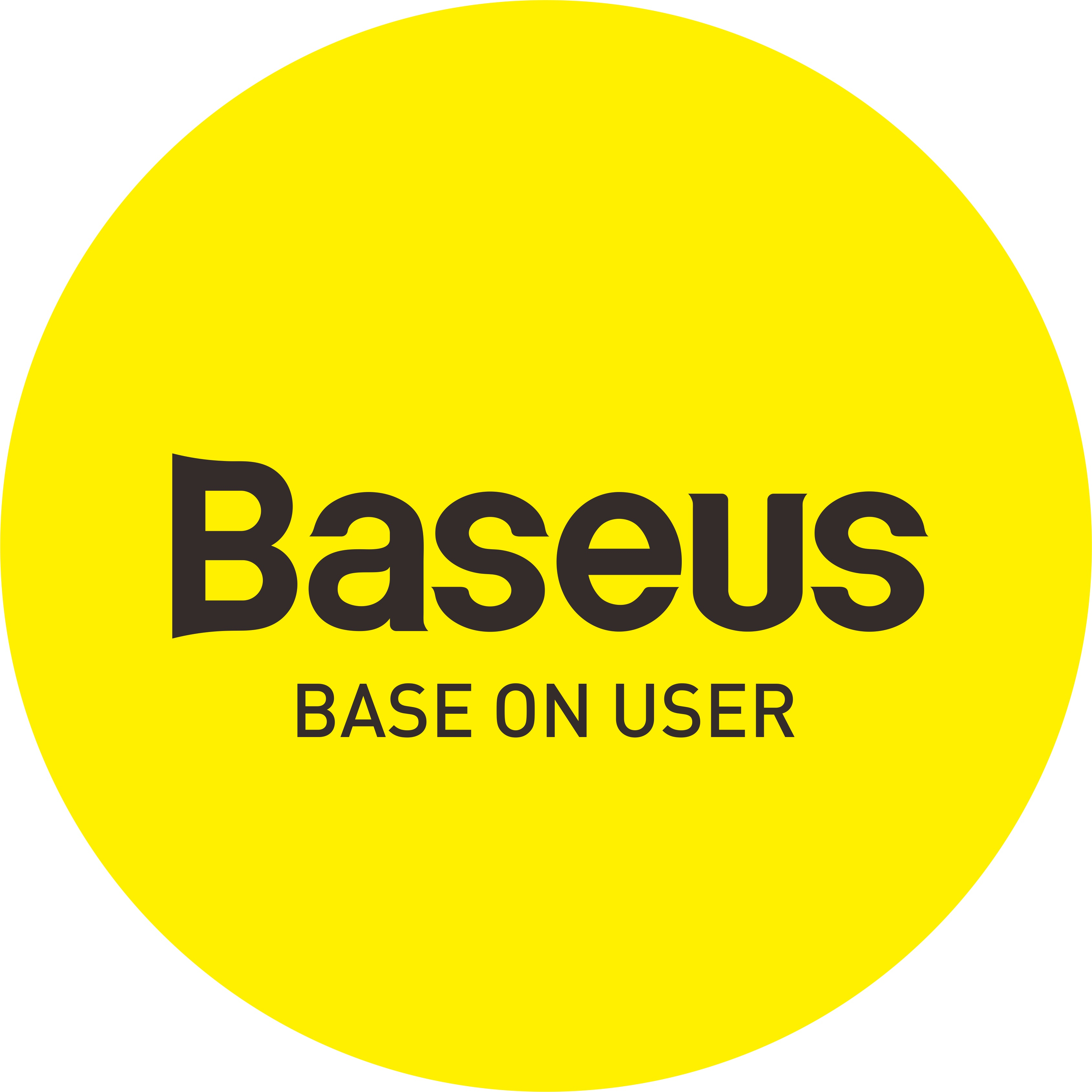 Up to 71% Off Baseus Tech Products for AliExpress Brand Day Starting on August 10th