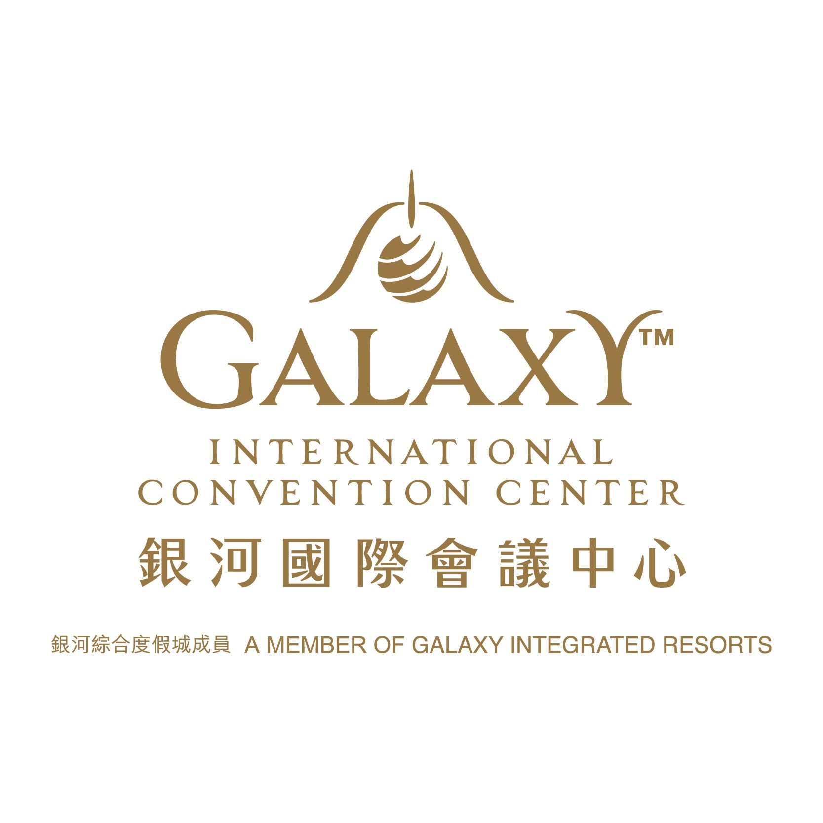 Galaxy Integrated Resorts introduces GICC and the precincts latest MICE offerings in Macau at ITCM China
