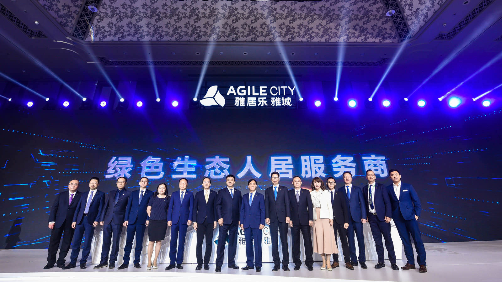 A-City Launches Its New Brand Concept in an Event Featuring the Beauty of Smart Living