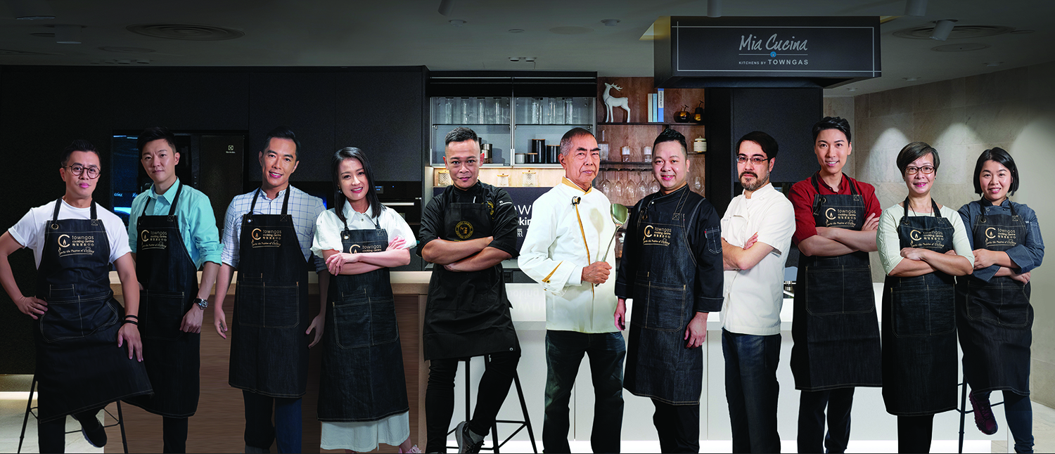 HK TOP Professional Flame Cooking Platform Towngas Cooking Channel Arrives on YouTube