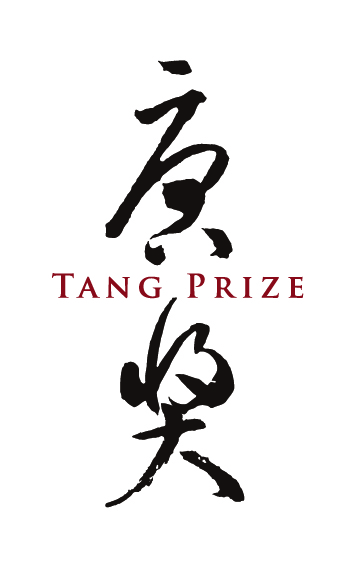 Tang Prize Foundation