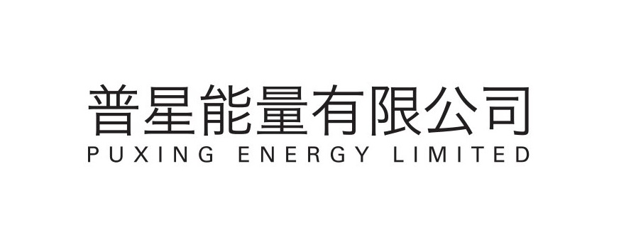 Puxing Energy Completes the Acquisition of 100% of Equity Interests of Quzhou Puxing