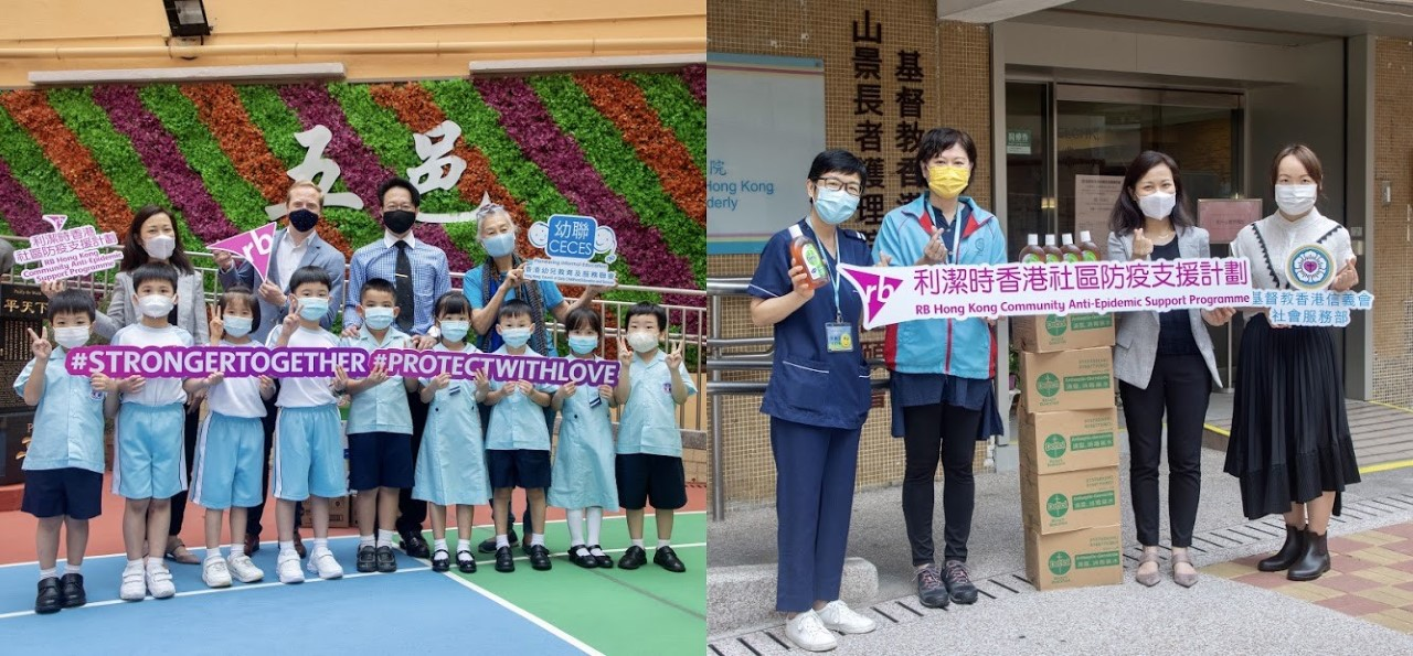 RB Hong Kong Donates Personal Protective Items to Elderly Centres  Nursing Homes