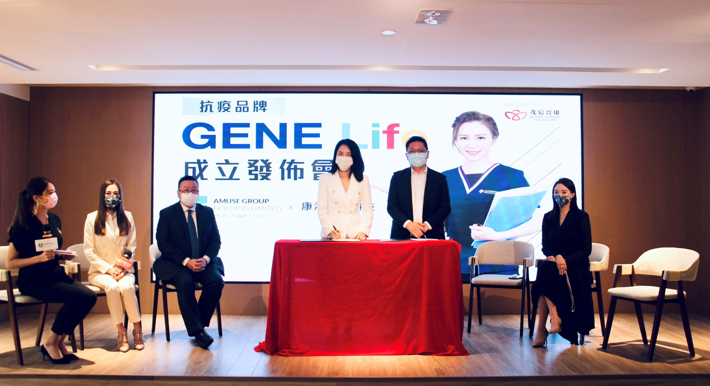 GENE Life Was Officially Established  With The Dedication To Provide Anti-pandemic Supplies  Including COVID-19 Test Kits