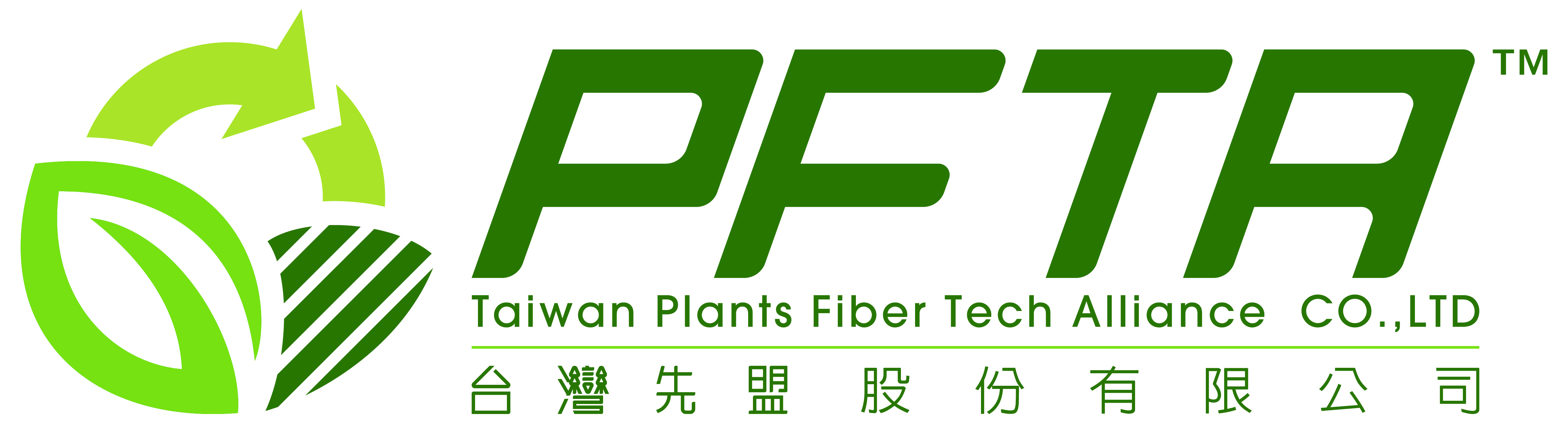 Taiwan Plants Fiber Tech Alliance