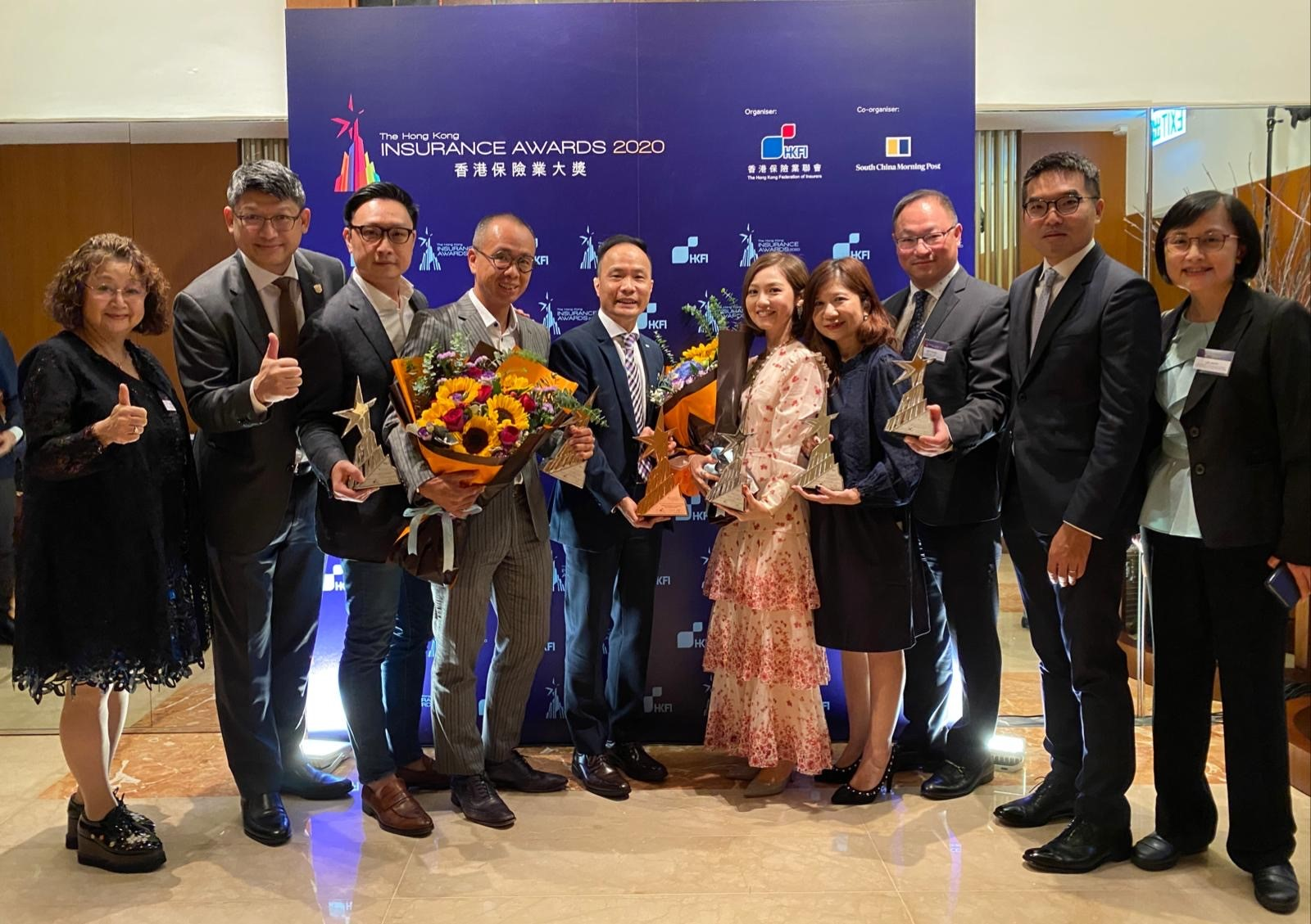 FWD wins Five Awards at Hong Kong Insurance Awards 2020 for outstanding performance and innovation