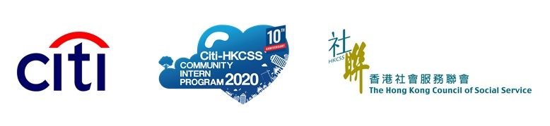 The 10th Citi-HKCSS Community Intern Program Cultivates Corporate Social Responsibility in Future Leaders