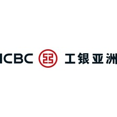 ICBC Officially Launches Its Asia Pacific Business, Joins