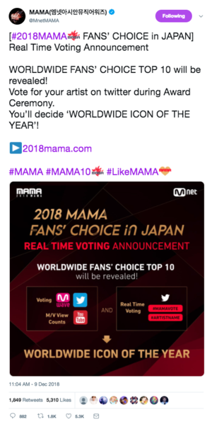 "MAMA debuts ""Worldwide Icon of the Year"" Award Category and Fans can Submit their Votes Exclusively on Twitter"