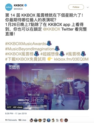 KKBOX Music Awards 2019 Gets Live Stream on Twitter for the First Time, Presenting the Mandarin POP Music Banquet from Taipei to the World