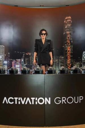 Activation Group Announces Proposed Listing on the Main Board of The Stock Exchange of Hong Kong to Raise up to HK$538.2 million