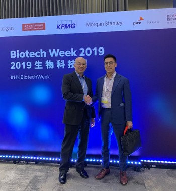 Great Bay Bio was Founded to Build a Platform for CMC Technology and Pre-Clinical Research and Development of Big Data Services for Innovative Drugs, Dr. Michael Chan as CEO 1