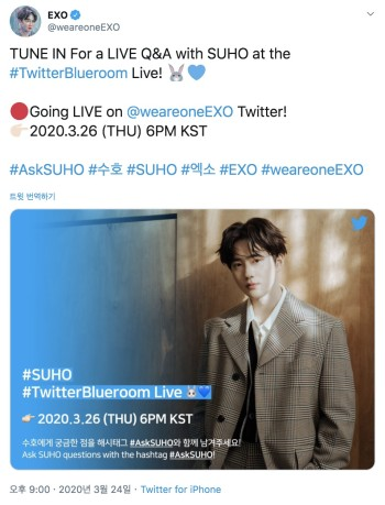 EXO's Suho celebrates his first solo EP Self-Portrait with a 'Live' #TwitterBlueroom Session