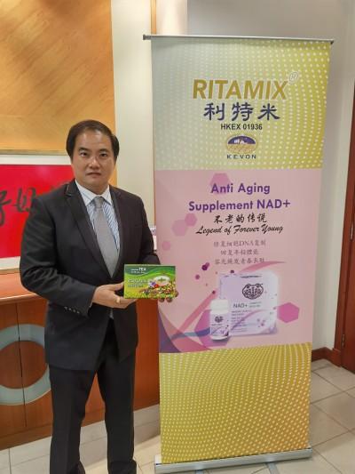 Ritamix's Qing Fei Pai Du Decoction Tea to hit the shelves soon