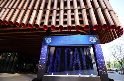 Atlantis Sanya Set To Fully Open April 28, 2018