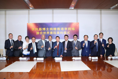Li Po Chun United World College of Hong Kong Belt and Road Resources Centre