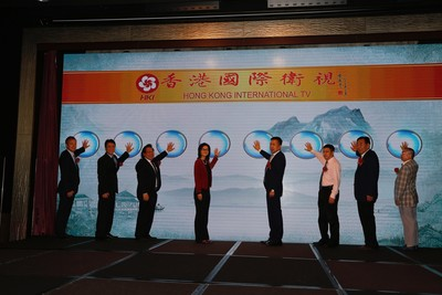 Launching Ceremony of Hong Kong International TV channels on 29 May 2018