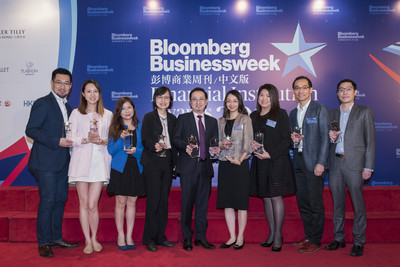FWD celebrates unrivalled success as biggest insurance winner at Bloomberg Businessweek Financial Institution Awards 2018
