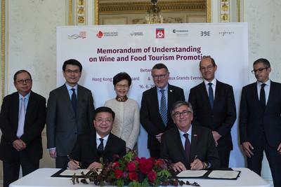 香港與波爾多首次簽訂美酒佳餚旅遊推廣諒解備忘錄