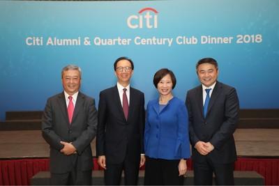 香港花旗集團舉行「舊生及銀禧職員會晚宴」
