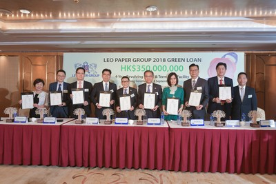 利奧成為香港首間私人企業獲香港品質保證局綠色金融認證及完成綠色融資項目