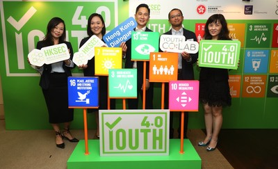 Youth 4.0 Makes its Debut in Hong Kong