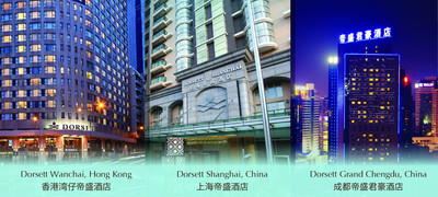 "Experience ""City Convenience"" At Its Best by Staying with Dorsett"