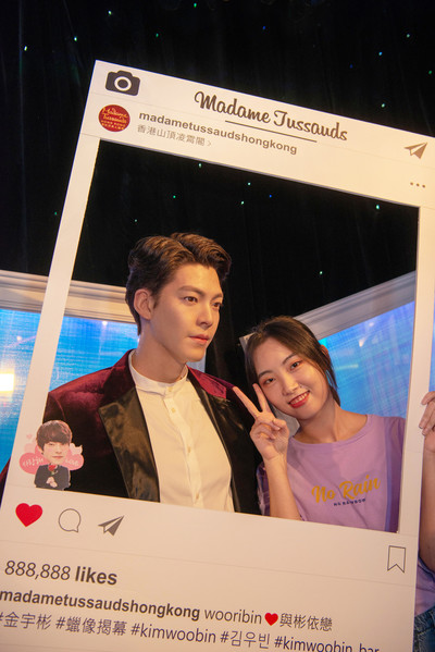 Kim Woo-bin's world – first figure unveils Fans gather at Madame Tussauds Hong Kong to show support