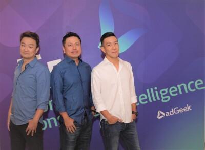 全台最大數位行銷論壇「DigiSummit 2018 」重磅登場!