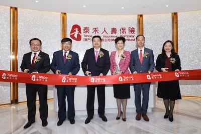 泰禾投資集團澳門人壽業務正式命名為泰禾人壽(澳門)
