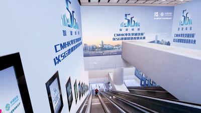 中國移動香港以5G商標迎接新里程 首家流動網絡營運商展開28GHz的5G基站商用設備外場測試