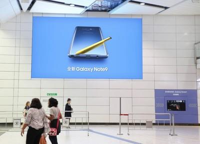 超高清LED屏幕 Digital Diorama隆重登陸港鐵香港站