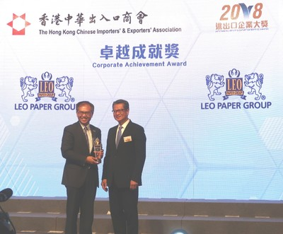 "Leo Paper Group Wins ""Outstanding Import Export Enterprise Awards 2018 – Corporate Achievement Award"""