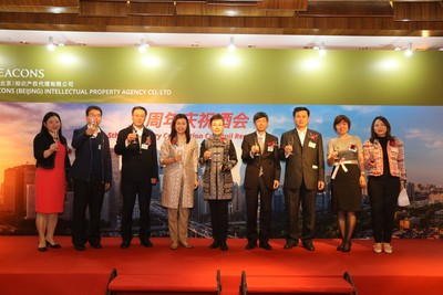 Deacons Celebrates Fifth Anniversary of its Intellectual Property Office in Beijing