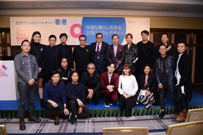 Hong Kong Designers 'Think Global' in Tokyo