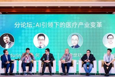 英科智能AI長康亞圖受邀參加中國上海第六屆華興資本醫療與生命科技領袖峰會
