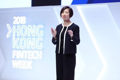 花旗銀行再度贊助香港金融科技周 推動金融科技生態圈的多樣化及可持續性