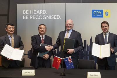 中國註冊會計師協會與澳洲會計師公會於「世界會計師大會」上 簽署合作協議