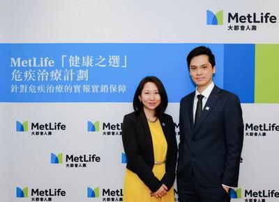 MetLife Hong Kong Launches its First Critical Illness Reimbursement Product